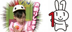 左:オリジナルまいんちゃん。 右:マイナンバー版マインちゃん。