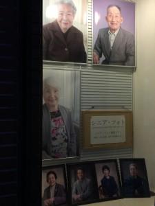シニアフォト展示コーナー