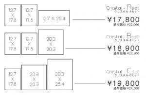 crystal_set