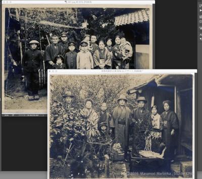 ふるい写真の修復・複写は香川県三豊市・キング写真館